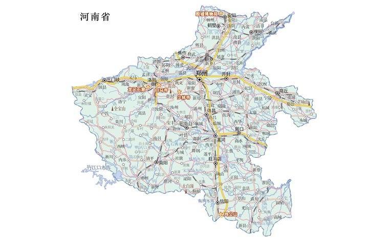 中国河南省地图全图 河南省交通地图全图 河南省高速地图全图